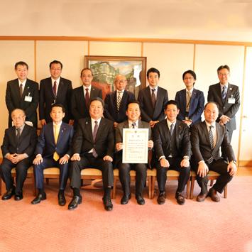 太陽光発電設備を北須磨福祉センターに寄贈させて頂きました!