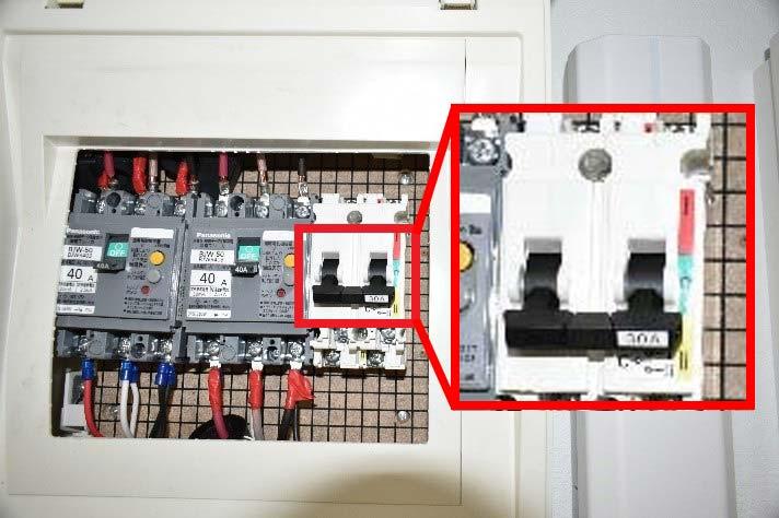 SHARP蓄電池復旧方法