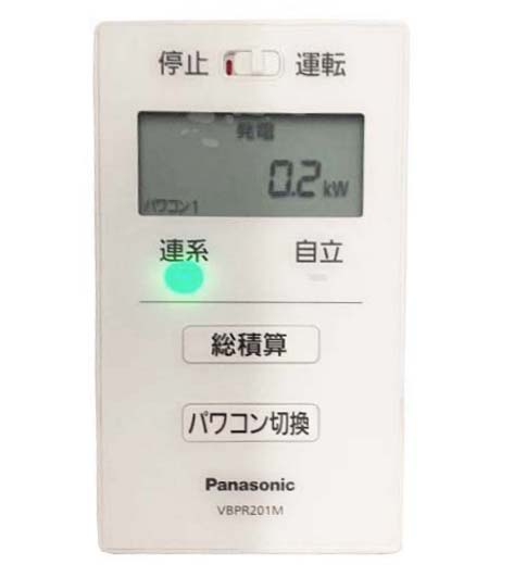Panasonic マルチストリングス型パワーコンディショナ リモコン