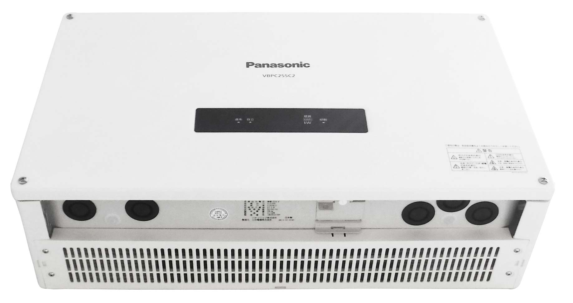 Panasonic 屋外用集中型パワーコンディショナ