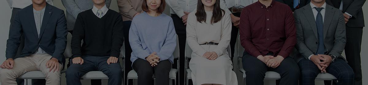 新日本住設で働く人を知る