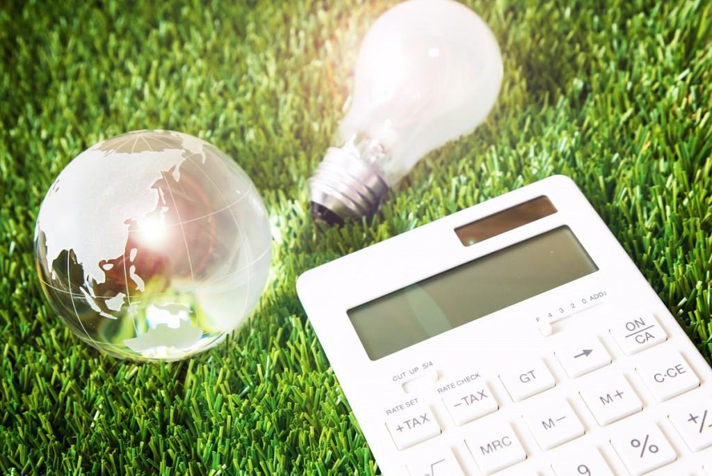 2020年度の住宅用太陽光発電の買取価格案