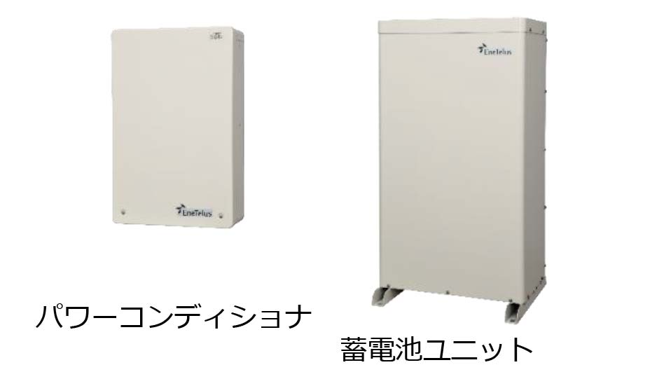 田淵電機製蓄電池ユニット
